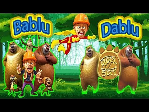 bablu-dablu-in-hindi-cartoon-big-magic-purana-ghar-wowkidz-s4