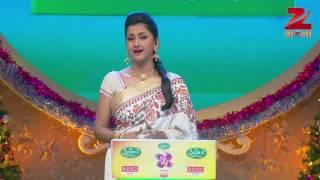 Didi No. 1 Season 7 | Bangla Serial | Rachana Banerjee | EP 259 - Webisode