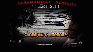 Paranormal Activity: The Lost Soul PS4pro VR Wazzup :)