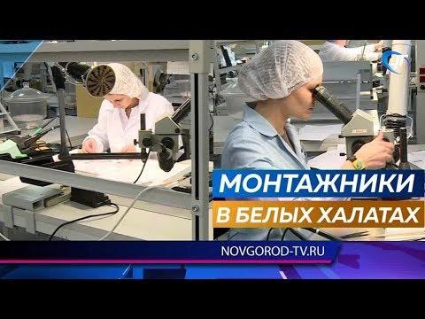 Стартовал конкурс профессионального мастерства монтажников радиоаппаратуры
