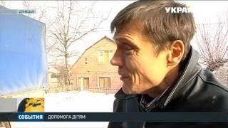 Штаб Ріната Ахметова допоміг з операцією Валентині з Донецька