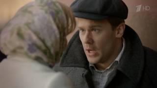 Таинственная страсть' 09 HDTVRip 720p GeneralFilm