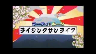 暴れん坊将軍のテーマ x 2112 - Rush.