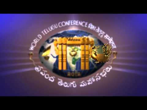 World Telugu Conference 3D Logo