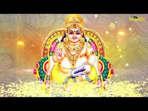 KUBER MANTRA | 108 Times | Kuber Mantra to Attract Money, Wealth