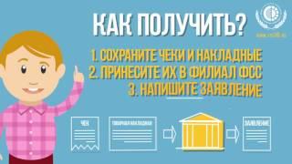 видео Социальная компенсация  за слуховые аппараты