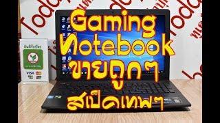 #โน๊ตบุ๊คมือสอง เกมมิ่ง ASUS K550J core i7 2.5g nvidia GTX850 2g