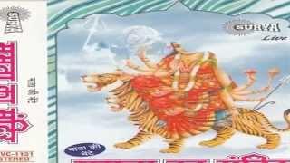 Hindi Devi Geet 2015 new || Aa Maa Aa Tujhe Dil Ne Pukara || Nitesh Raman