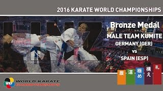 BRONZE MEDAL. (3/4) Male Team Kumite. Germany vs Spain. 2016 World Karate Championships.