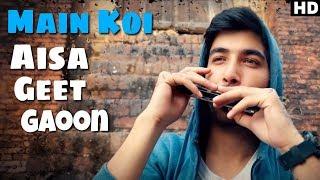 Main Koi Aisa Geet Gaoon Full Video Song | Yes Boss | Shahrukh Khan, Juhi Chawla | Karan Nawani