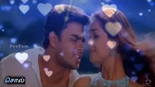 Ada Moondrezhuthu Whatsapp Status Song  Paarthale Paravasam Movie