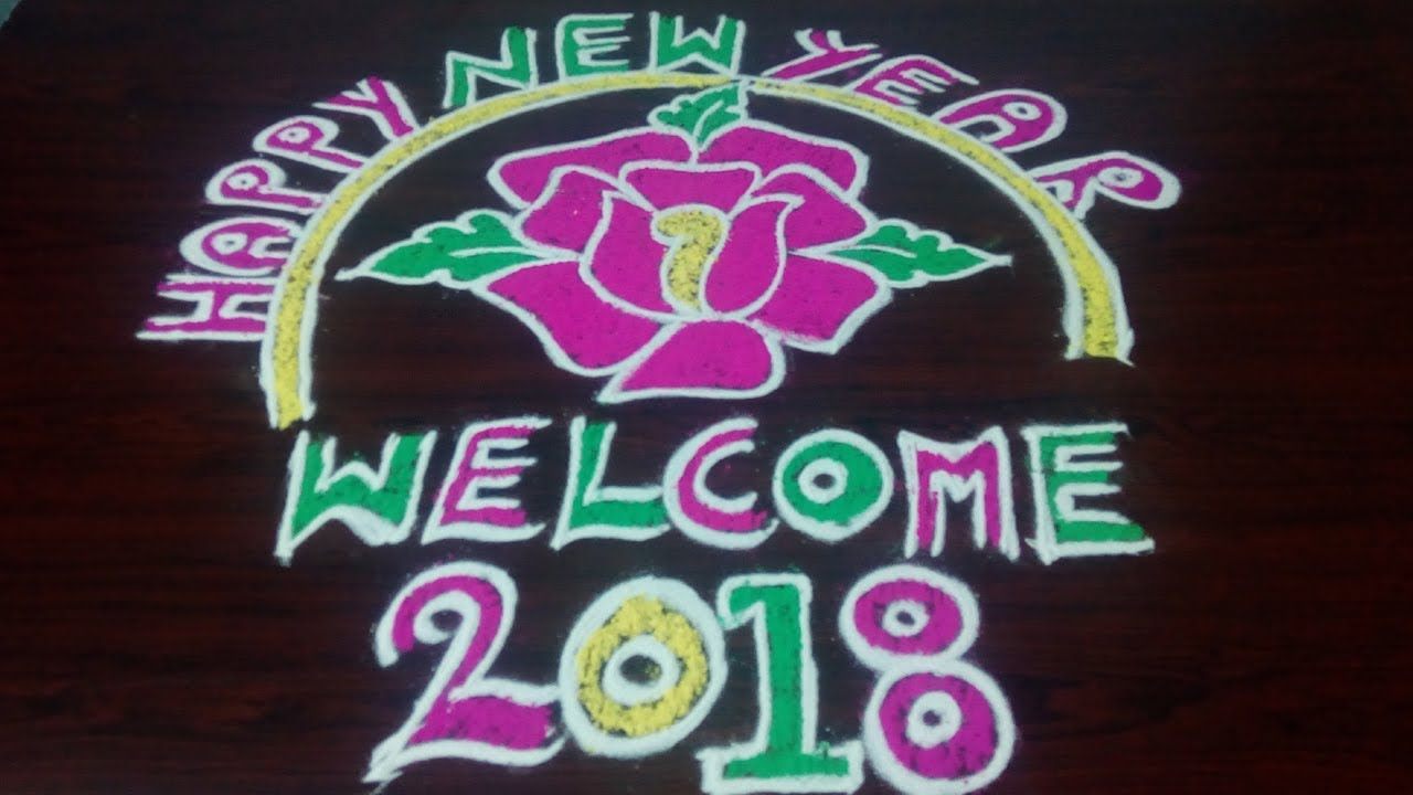 Happy New Year Rangoli 2018 72