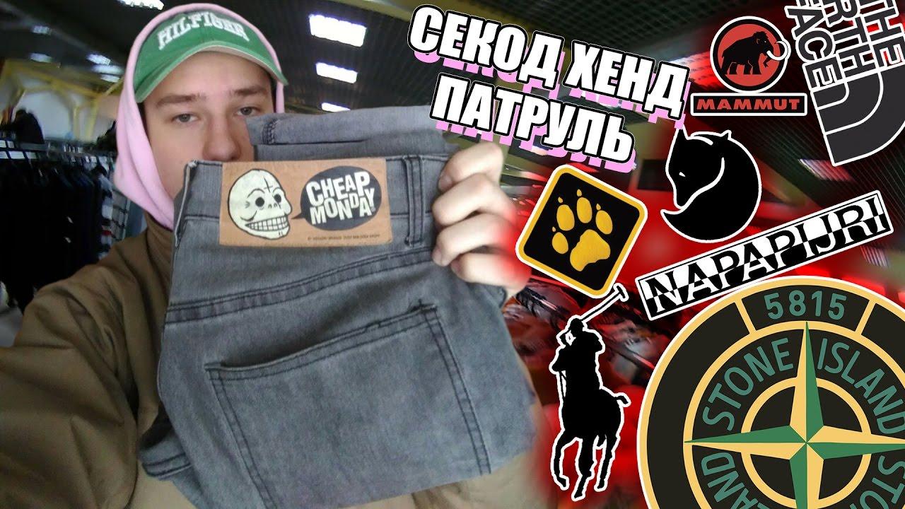 Все товары марки hugo boss в интернет-магазине ultra shop с. В 124 странах мира, в том числе и в украине. Купить hugo boss онлайн можно в.