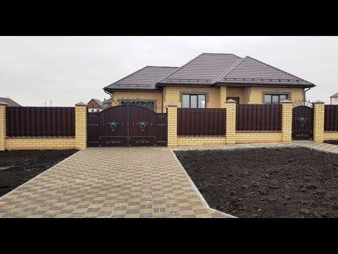 Дом в Белгороде цена: 5.8 млн. р. Тел: +7-904-539-34-34