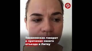 МИНСК Протесты:избиение БАЙКЕРОВ и арест водителя БМВ. Тихановская призвала не ходить на протесты !