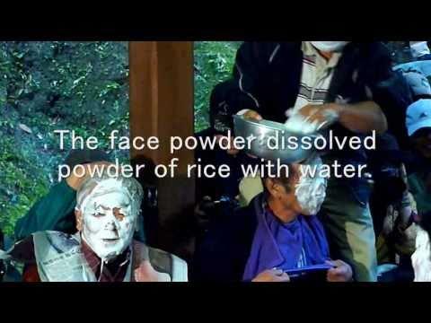 おしろい祭り Face powder Festival
