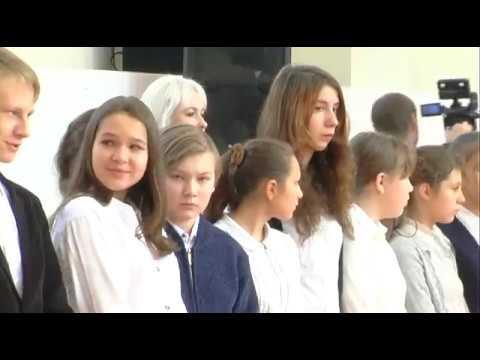 Открытие Петропавловской школы