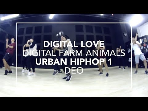 Digital Love (Digital Farm Animals) | Deo Choreography