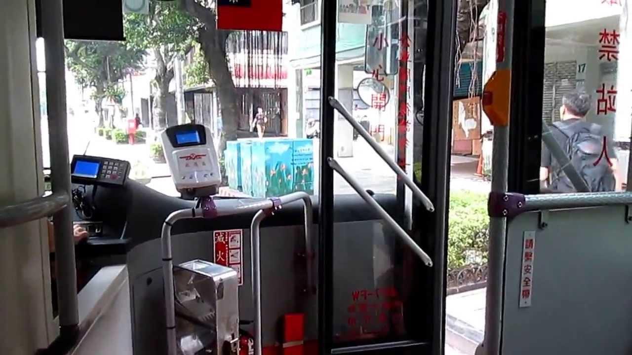 臺灣公車司機的認真與努力(記錄片) - YouTube