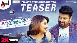ellidde-illi-tanaka-talking-star-introduction-teaser-srujan-lokesh-hariprriya-arjun-janya-thejasvi