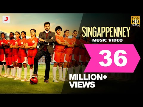 Bigil - Singappenney Music Video (Tamil) | Thalapathy Vijay,