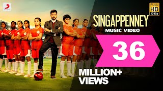 Cover images Bigil - Singappenney Music Video (Tamil) | Thalapathy Vijay, Nayanthara | A.R Rahman | Atlee | AGS