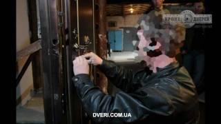 Испытание взломостойких бронедверей 5-го класса Надежные бронедвери от производителя