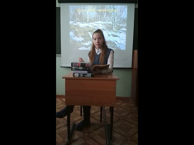 Изображение предпросмотра прочтения – АлёнаБессуднова читает произведение «Земля» М.А.Осоргина