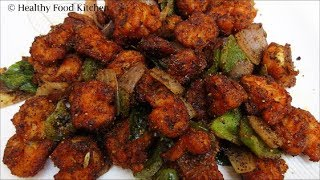 Hotel Style Prawn Pepper Fry Recipe/Prawn Pepper Fry in Tamil/Prawns Recipe/Pepper Prawns Fry Recipe