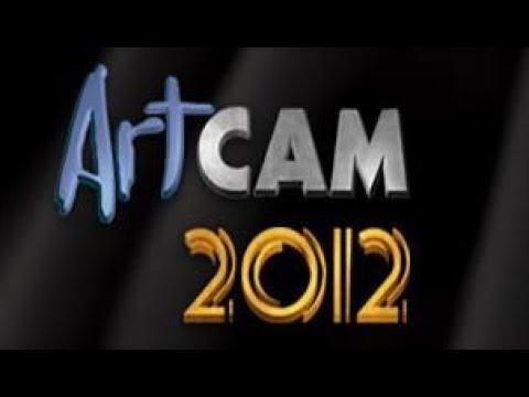 ArtCam2012 Выборка