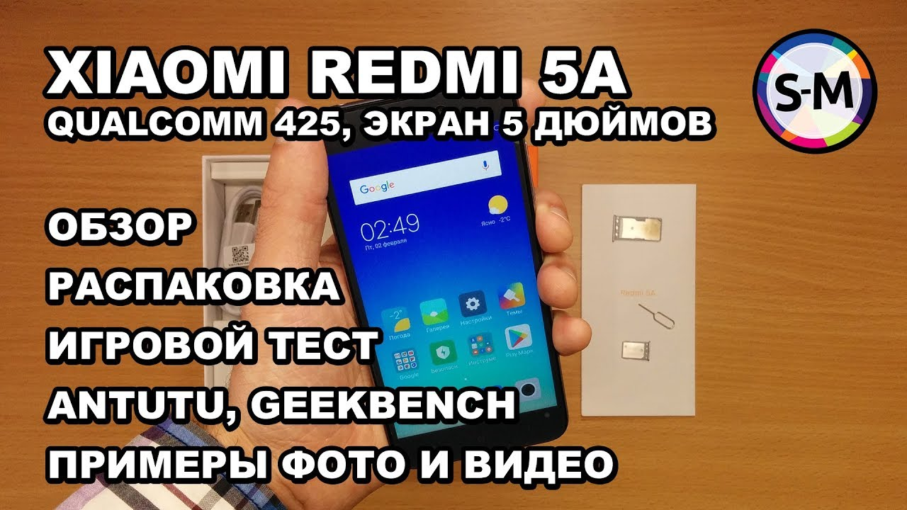 Смартфон для PUBG Mobile. Куда смотреть? - YouTube