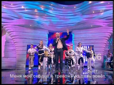 А.Гордон  и Домисолька -Первый ОРТ-.ts