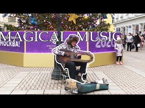 Old Man Playing AMAZING Music With A SELF-MADE Instrument