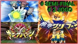 ☠ Inazuma Eleven GO Strikers 2013 ☠ #2° TEMP DUELO DOS INSCRITOS -  SEMI-FINAL - 2 JOGO