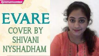 Download Hindi Video Songs - Evare - Cover By Shivani Nyshadham ♪♪ #premamcontest