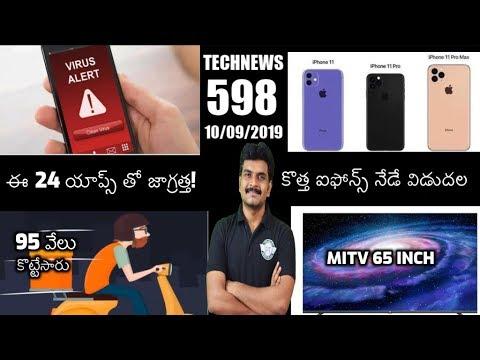technews-598-iphone-11-launch,mitv-65-inch,oppo-a9-2020,vivo-v17-pro,google-play-pass
