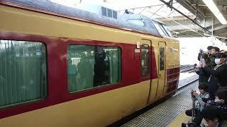 189系特急かいじ30周年記念号(回送列車6B M51編成)甲府駅回送発車   .mp4