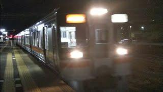 [快速みえ最終便]JR東海キハ75系??編成+キハ75系??編成 快速みえ26号名古屋行 四日市駅到着
