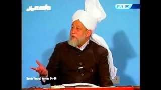 Tarjumatul Quran - Sura' Yusuf [Joseph]: 54 - 80.
