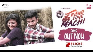 FriendZone Machi Official | The FriendZone Anthem | K Lalith Ranjan | Z Flicks