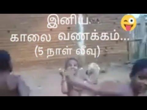 Whatsapp status tamil Happy holidays