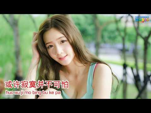 孙露-不甘寂寞-sun Lu-Bu Gan Ji Mo