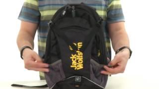 Jack Wolfskin Classmate Pack (Kids) Shop8795487