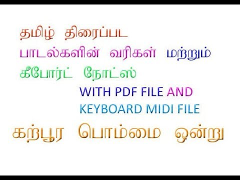 Keyboard Notes For Tamil Songs Pdf