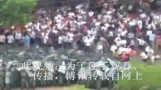 湖北省石首市,几万民众将前来镇压的上千武警击退2