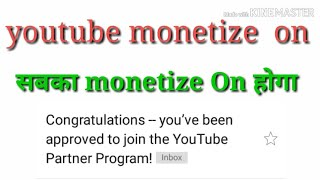 Youtube monetize on Dec month me sbka monetisation on ho rha hai