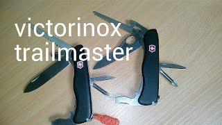 ножи victorinox trailmaster / trailmaster one hand. Обзор. Сравнение