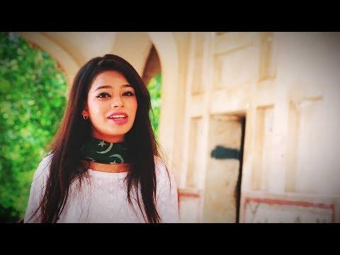 Mili Naghma | I Love you Pakistan | Neerab Tariq | Original Video 2017 |