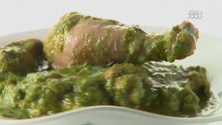 Sanjeev Kapoor Kitchen | Malwani Chicken Hara Masala Recipe | Master Chef Sanjeev Kapoor