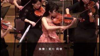チャイコフスキー作曲 / ヴァイオリン協奏曲 第1楽章 この映像は2017年3...
